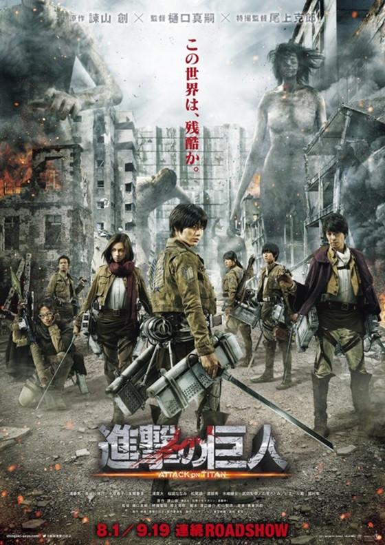 titan-poster
